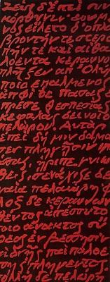 http://pacea.fr/Director/albums/album-136/lg/img_1277218975_195_lg.jpg